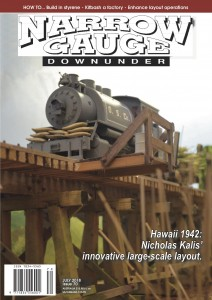 issue-70-cover